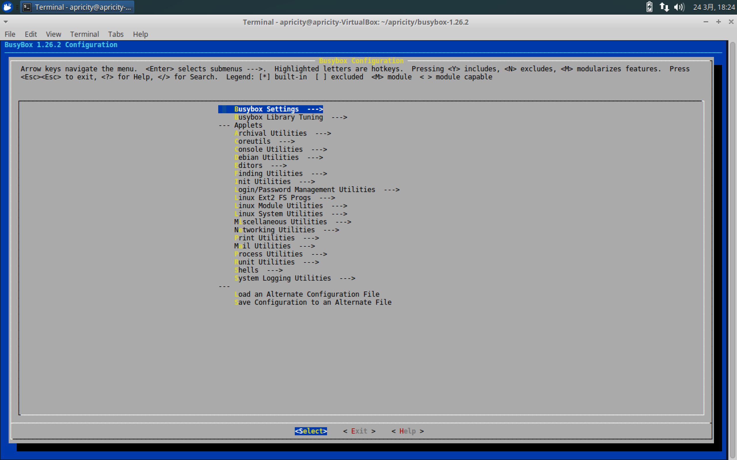 编译Busybox · Vexpress A9 on QEMU